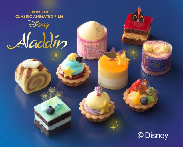 映画『アラジン』のプチケーキセットがエキゾチック! ケーキにはストーリーにちなんだ仕掛けがあるよ