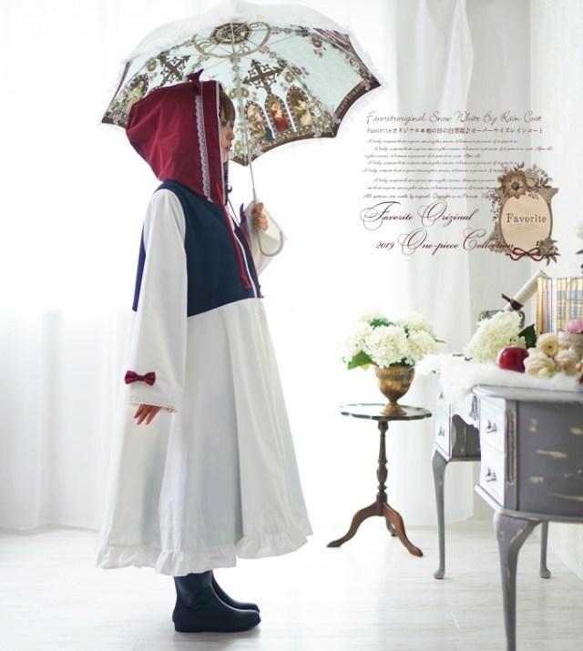 【予約受付中】白雪姫のコスプレ風レインコートが100点満点の可愛さ! 雨の日のお出かけも楽しくなっちゃいます