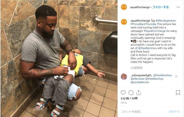 男子トイレに「おむつ交換台」がない! パパが子供を膝に乗せておむつ替えした写真をSNSにアップしたら…!!
