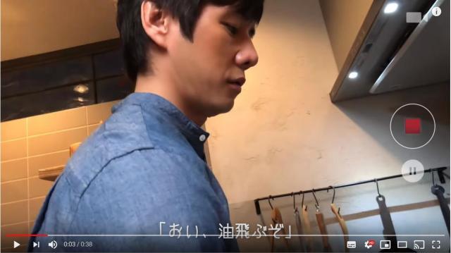 西島秀俊のパナソニックCMが『きのう何食べた?』のワンシーンにしか見えない! 料理中の姿をスマホで撮影してるんだけど…
