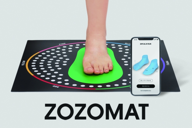 足のサイズをミリ単位で3D計測する「ZOZOMAT」が画期的! 失敗しがちな靴通販も安心する時代に!?