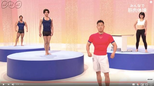 やっぱり最高だった『みんなで筋肉体操 シーズン3』 / 新メンバーならぬ「新筋肉」が加入しているよ〜!