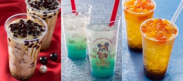 ディズニーでタピっちゃお☆ 新しい「夏のタピオカドリンク」はコーヒーにライチ、マンゴーと変わり種がいっぱいだよ!