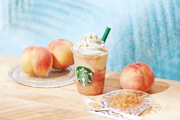 スタバの新作は桃が主役の「ピーチ オン ザ ビーチ フラペチーノ」! 白桃がゴロゴロ入った桃尽くしのフラぺだよ