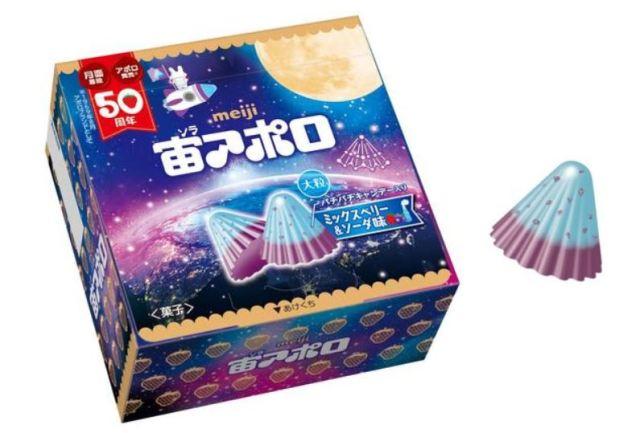 月面着陸から50年…宇宙にちなんだ「宙アポロ」が発売されるよ~! パチパチはじけるキャンデー入りです