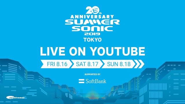【8月16日~18日】サマソニ東京公演のYouTube配信が決定したよー! 好きなドリンクを用意し家フェスを楽しもう♪