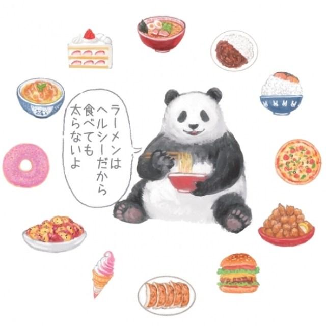 ダイエッターを誘惑するパンダがカレンダーに! 悪魔のささやきを繰り返す「悪いことを言うパンダ日めくりカレンダー」