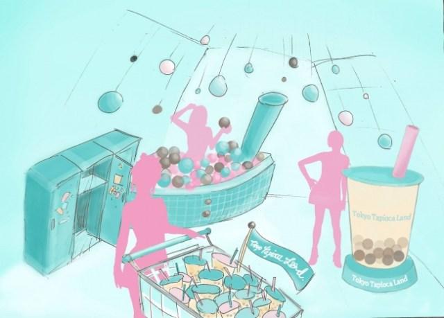 原宿に「東京タピオカランド」が爆誕!! 人気店が大集合&タピオカと一緒に写真を撮れるらしい…