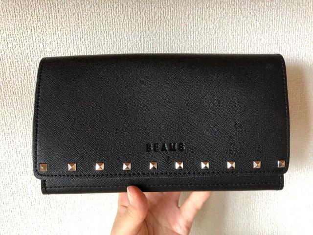 『オトナミューズ9月号』付録「BEAMS スタッズ付きマルチケース」は上品な万能バッグ! お財布兼ミニバッグとして使えます