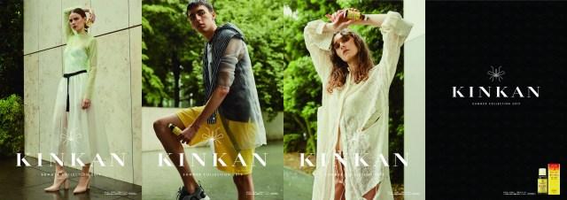 ファッション広告かと思いきや…まさかの「キンカン」! モデルたちがかっこよくキンカンを塗りまくる動画とポスターが話題です