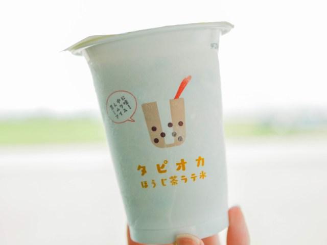 ファミマ限定「タピオカほうじ茶ラテ氷」は人気者の夢コラボ♪  ほうじ茶の香ばしさとタピオカのモチモチ感が最高です #かき氷の日