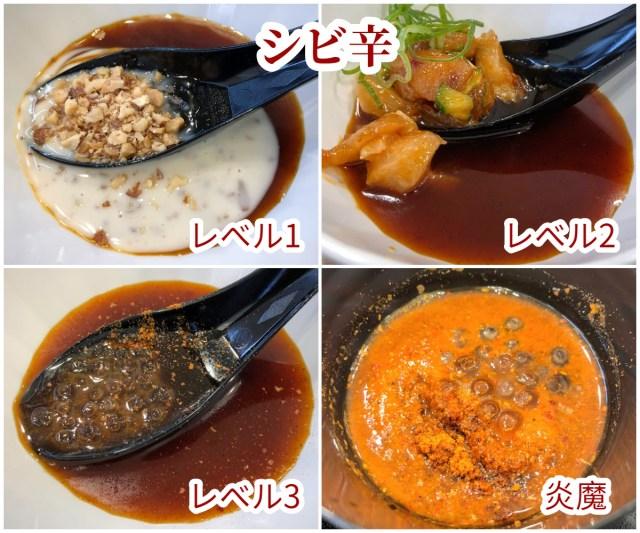 かっぱ寿司で誓約書が必要な「シビ辛 炎魔ソース」に挑戦してみた!! 激辛唐辛子のブート・ジョロキアを使ってるらしいけど…!?