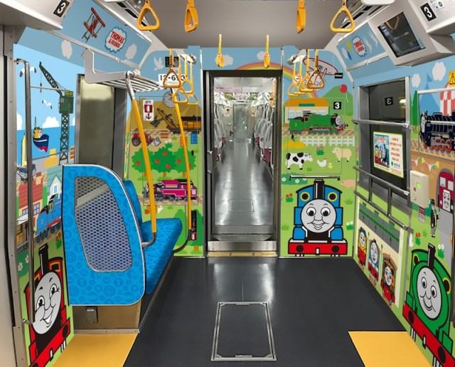 東京都交通局が「子育て応援スペース付き車両」を都営大江戸線に設置! トーマスのデザインになってます