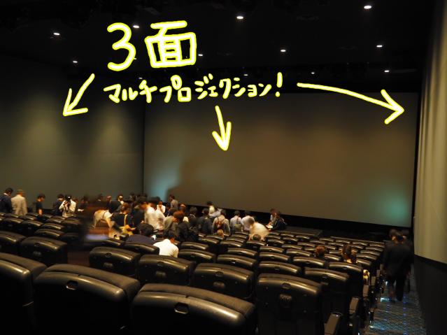 池袋の最先端シネコン「グランドシネマサンシャイン」へ行ってみた! 初上陸の「4DX with ScreenX」に圧倒されるべし☆
