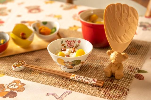 ダッフィー&フレンズの秋グッズがめちゃかわいい! 和食を楽しめるアイテムもあってレア感満載なんです