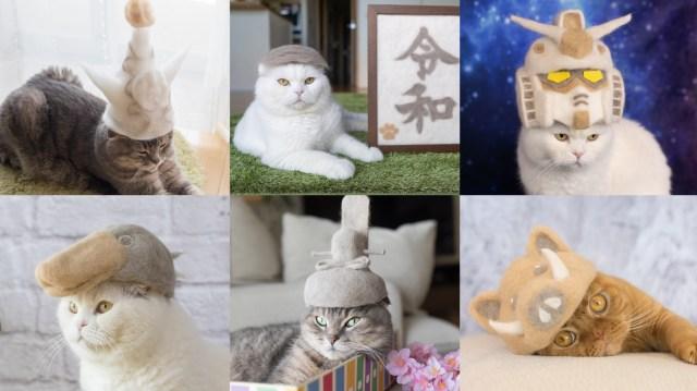 猫の抜け毛で帽子を生み出す技術がすごい! 時事や季節をネタにしたりと可愛い上に奥深い作品ばかりなのです