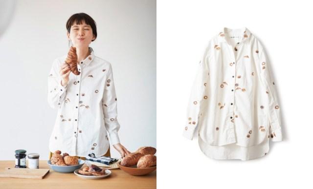 パン好きのみんな~! おいしそうなパンが散りばめられたシャツを着て「パン愛」をアピールしよ~!