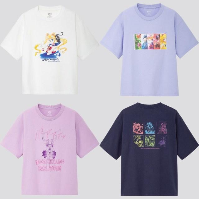 ユニクロUTにセーラームーンが降臨☆ 全8種類のTシャツを着ないと月に代わってお仕置きよ~!