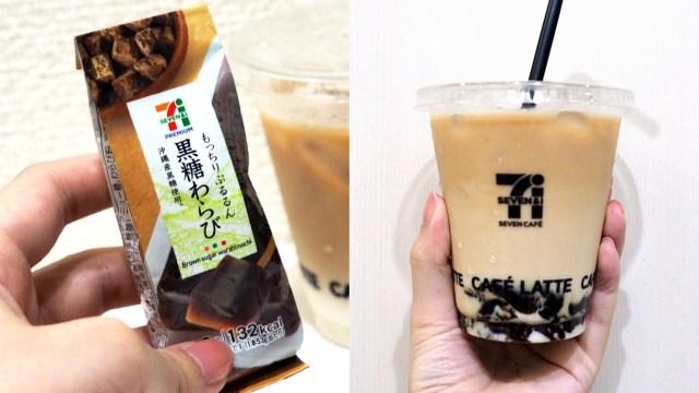 セブンの98円「黒糖わらび餅」が最高! 超モミモミしてドリンクに入れるだけで「簡単わらび餅ドリンク」が完成します♪