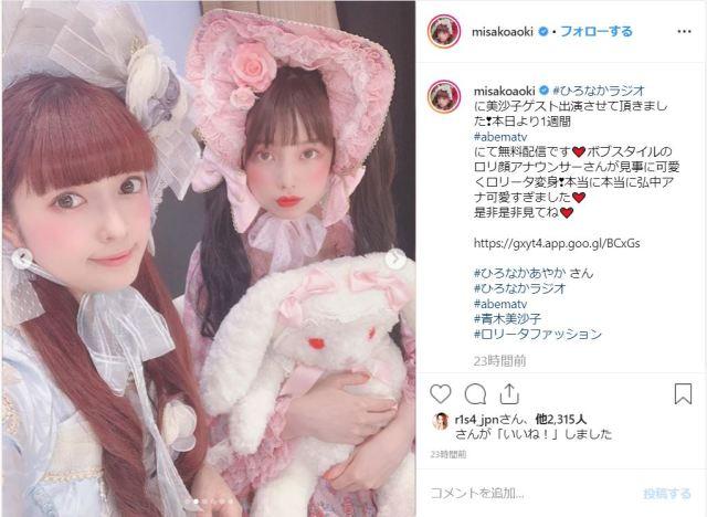 テレ朝の弘中アナがロリータファッションに挑戦! 完成度が高すぎてまるでお人形のようだよぉおおお