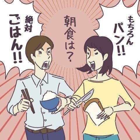 「結婚後に感じたギャップ」調査、半数以上が〇〇と回答! 夫婦の本音が見えるリアルなランキングに思わず納得です