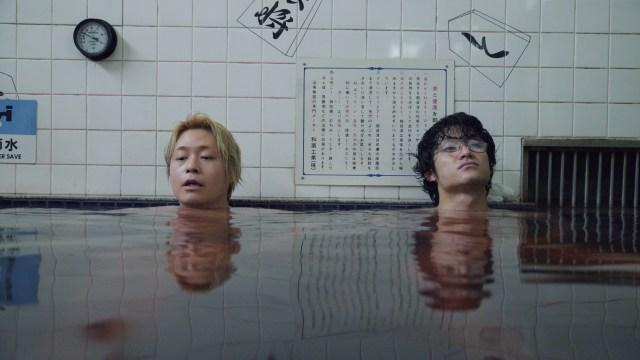 2019年版「カメ止め」と話題の傑作映画『メランコリック』とは!? 銭湯の死体処理が主人公の青春に…!?
