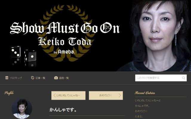 マスオさんに続きジャムおじさんの声も卒業…アンパンマン役の戸田恵子さんが増岡弘さんへの思いをブログつづっています
