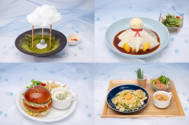 映画『天気の子』コラボカフェが東京と大阪で開催! てるてる坊主のオムライスや作中に出てきたチャーハンが食べられるよ〜