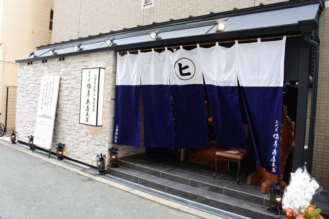 大阪に「禁酒・禁煙の焼き肉店」がある!?  真剣にお肉に向き合うために肉とご飯のクオリティにこだわってるらしい