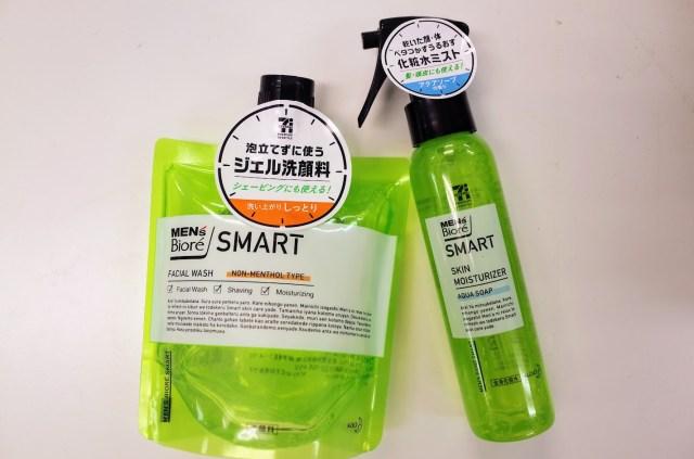 英語にみせかけて…関西弁!! セブン限定「メンズビオレ SMART」のパッケージ文章が粋な内容で意外と感動する…