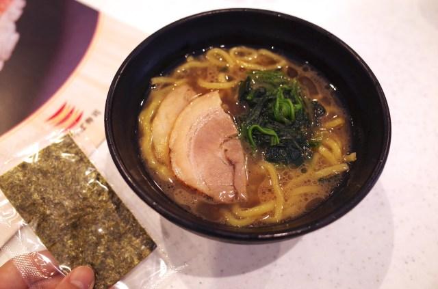 かっぱ寿司の390円「横浜家系ラーメン」を食べて欲しい理由 / 「本格ラーメンシリーズ」全制覇している私が驚いたこと