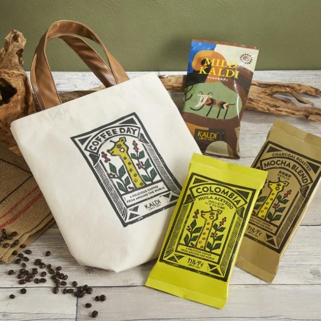 10月1日は「コーヒーの日」! カルディから3種のコーヒー&キュートなトートバッグのセットが発売されるよ~