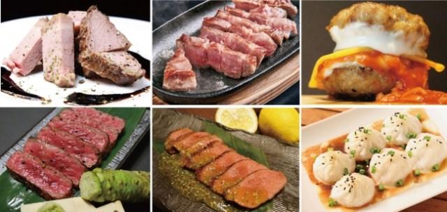 横浜赤レンガ倉庫で「肉ワインフェス」が開催されるよ! 名店の本格肉料理とワインを堪能できる大人のためのフェスです