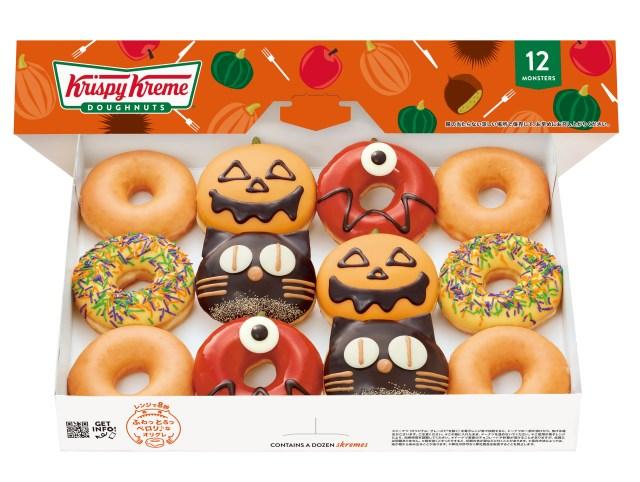 ハロウィンモチーフが可愛い♡ カボチャや黒猫のドーナツがクリスピー・クリーム・ドーナツから登場