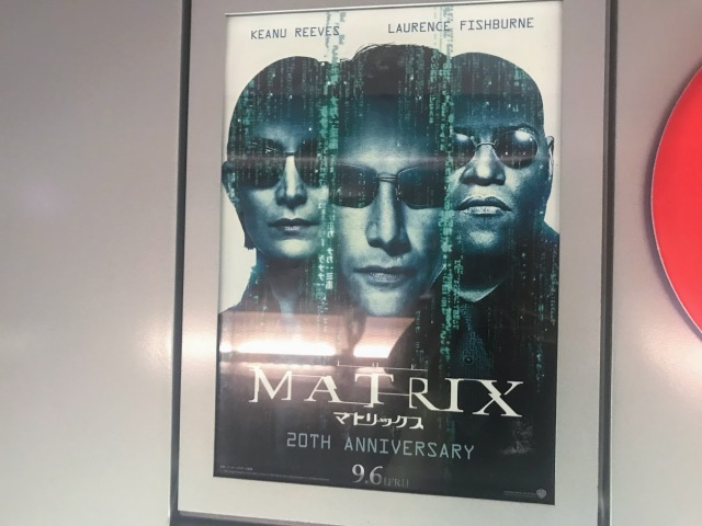 期間限定『マトリックス』4D上映がすごい! ネオ達の世界に入り込んだ感動&圧倒的臨場感で嬉しい悲鳴が止まらないよ!!