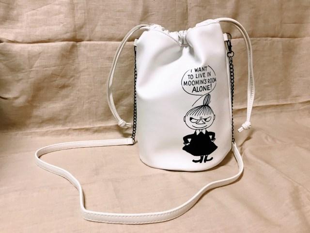 【付録レビュー】『オトナミューズ』11月号の「リトルミイ レザー調巾着バッグ」はかわいくて収納力抜群! だけど気になるポイントも…