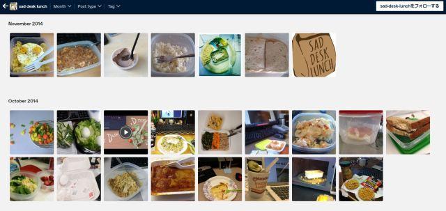 「悲しいランチ写真」だけを集めたサイトがマジで悲しい…「1週間かじり続けてる鮭」「ミントタブレットだけ」など