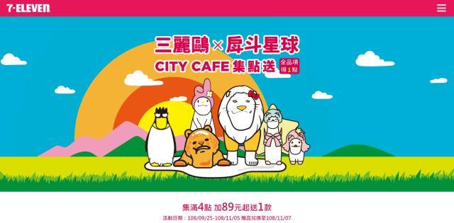 台湾のサンリオグッズがヤバすぎる!! キティさんやぐでたまが思いっきりシャクレてて公式か怪しいレベル