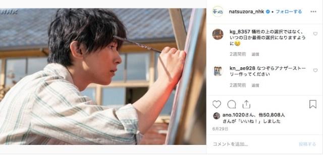朝ドラ『なつぞら』の天陽くんが天国へ旅立つ…モデルになった画家・神田日勝に思いを馳せる人も