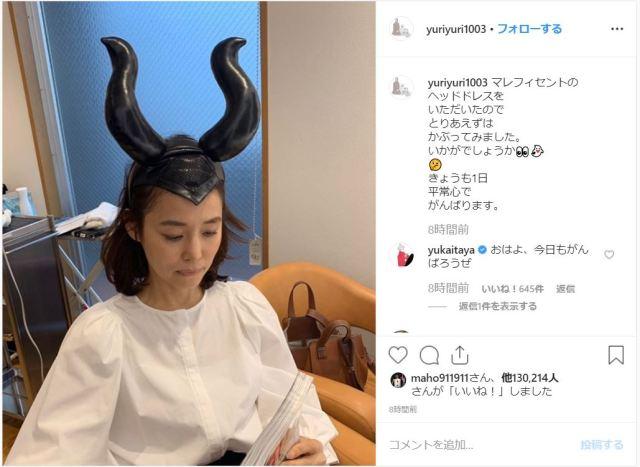 石田ゆり子が「マレフィセントのヘッドドレス」をかぶったら…超絶かわいくて惚れた~! 自然体なのにめちゃくちゃ似合ってます