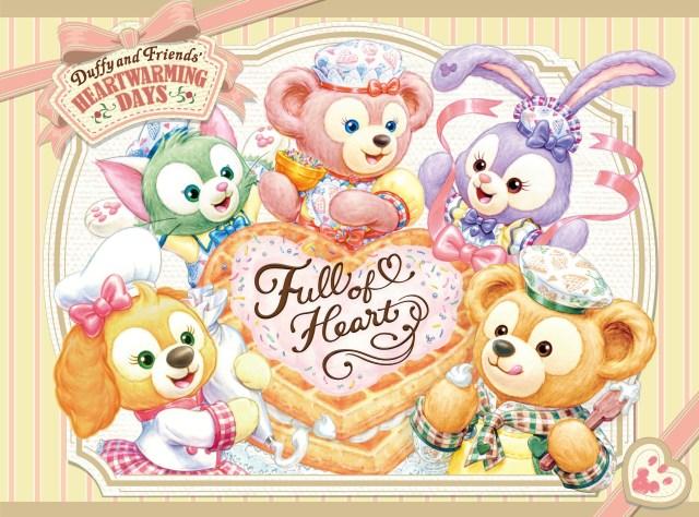 ディズニーシーで「ダッフィー&フレンズのハートウォーミング・デイズ」がスタート! 新しいお友だちのクッキー・アンもいるよ♪