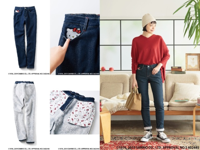 キティちゃんとフェリシモの大ヒット商品「裏ボアパンツ」がコラボ! かわいくてぬっくぬくな最強のジーンズが誕生しちゃったよ
