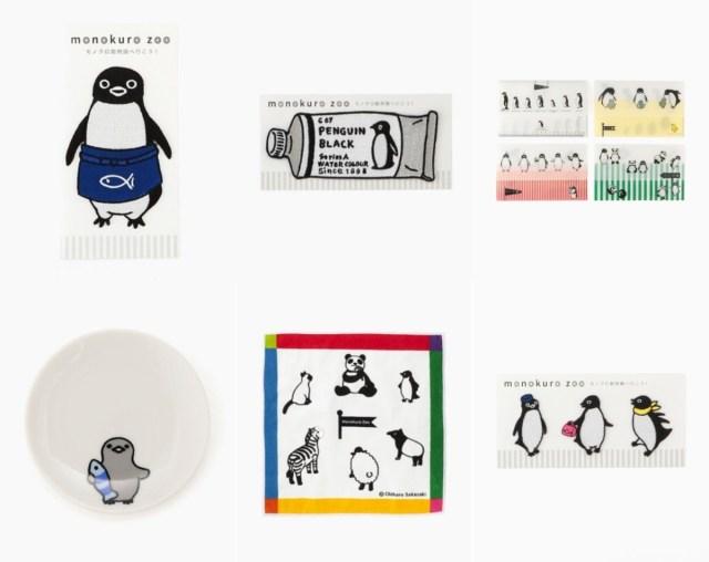 「Suicaペンギン」でおなじみ坂崎千春さんの期間限定ショップが伊勢丹新宿店に登場! お皿や雑貨など1点物のアイテムも!