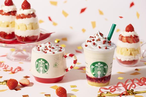 スタバのクリスマス限定ドリンクは「メリーストロベリー ケーキ フラペチーノ」! いちごのクリスマスケーキそっくりだよ