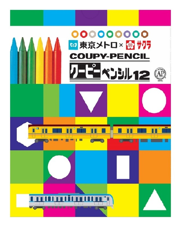 「クーピー」に東京メトロカラーが登場したよ! 電車名の色が可愛いけど、黒色はトンネル!?