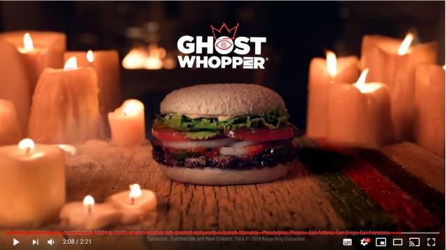 10人中11人が味に満足!? バーガーキング、幽霊が美味しいと言った「ゴーストワッパー」を販売するよ〜海外CMもユニークです