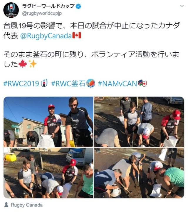 【台風19号】ラグビーのカナダ代表が釜石でボランティア活動を行い話題に / 試合中止後、帰国せず復旧作業を手伝いました