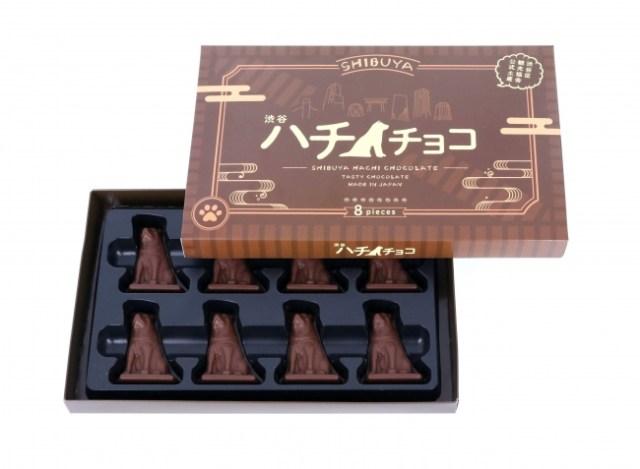 【ありそでなかった】渋谷のシンボル「忠犬ハチ公像」の立体型チョコレートが発売されるよ~! 渋谷区観光協会公式の公式土産です