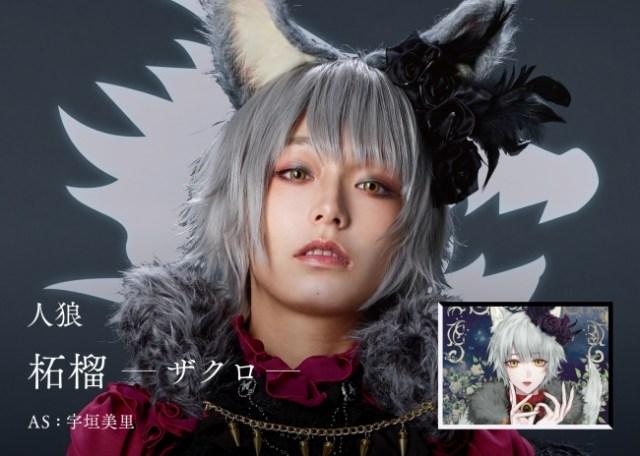 宇垣アナ×KATEの伝説のコスプレメイクが再び! 池袋のハロウィンイベントで新作コスプレを披露するよ~!
