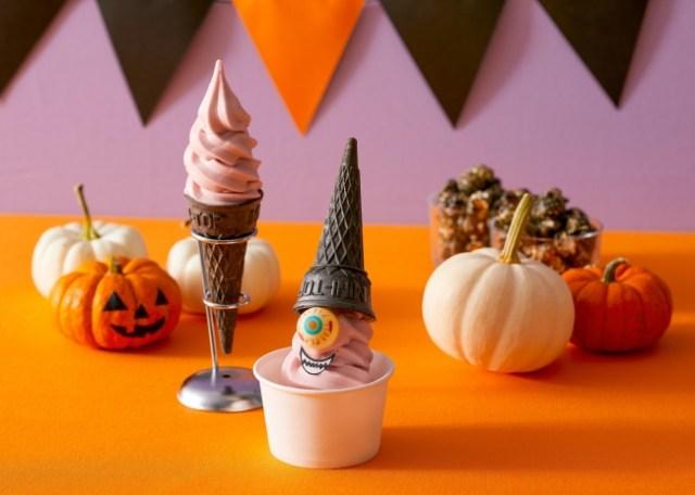 【ちょまてよ】イケアのハロウィンフェアに「ただのカボチャ」が交じってるゾ!? お化けのソフトクリームやドーナツは分かるけど…
